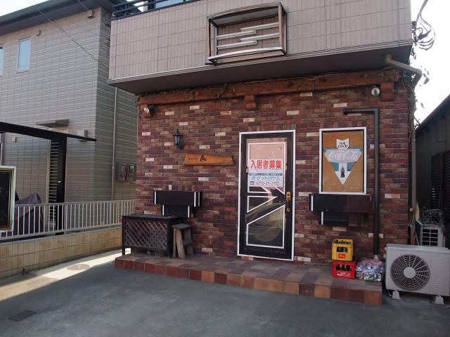 伊勢崎市緑町★BAR向き店舗